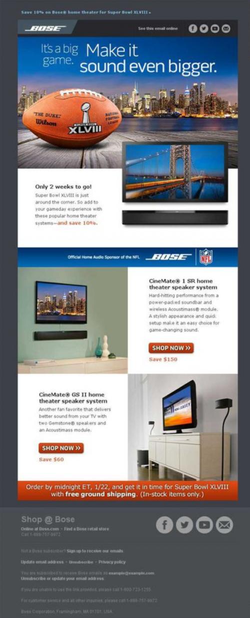 Superbowl email 2
